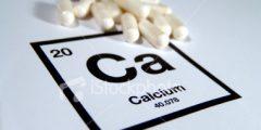 الكالسيوم ومكملاته فوائده والجرعه الموصى بها يومياً