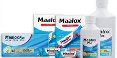 مضادات الحموضة  ( Maalox )