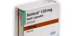 دواء أورليستات لإنقاص الوزن